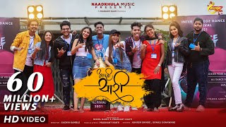 Aapli Yaari - Official Song | Friendship Song | Adarsh Shinde | Sonali Sonawane | Prashant Nakti
