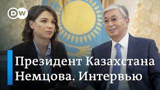 Президент Казахстана Токаев: Мы не называем аннексией то, что произошло в Крыму - Немцова. Интервью