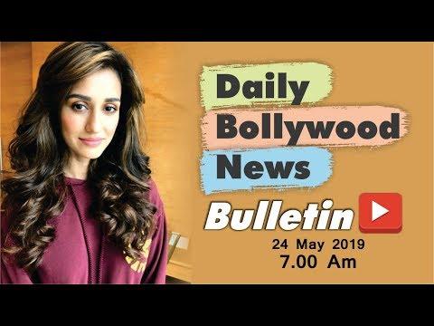 Latest Hindi Entertainment News From Bollywood | News Hindi | Disha Patani | 24 May 2019 | 7:00 AM