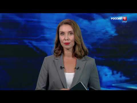 Итоговый выпуск «Вести-Урал» от 22 июля