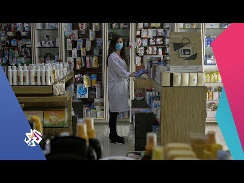 الدواء في لبنان