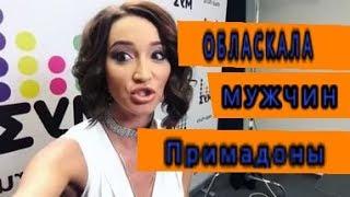 Бузова откровенно на премии Муз тв 2017 видео