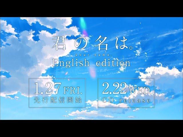Radwimps-new-single-君の名は-english-edition-より-zenzenzense-english