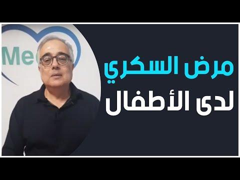 Dr MOHAMED NEJIB RABOUDI Pédiatre