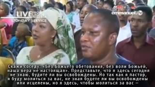 Чтобы молиться с верой, нужно знать волю Божью_Ти Би Джошуа