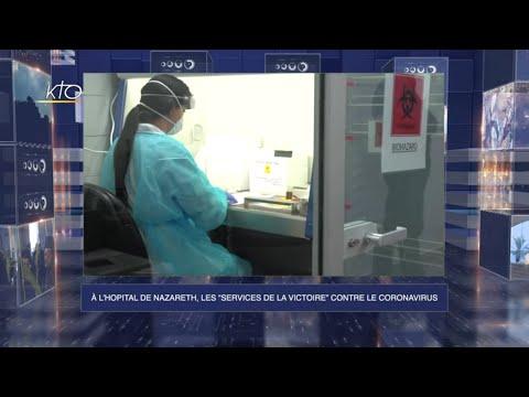 MER DE GALILEE / ORGANISATION DE l'HÔPITAL DE NAZARETH CONTRE LE CORONAVIRUS