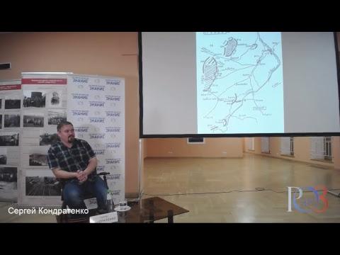 «Катастрофа Брянского фронта: Орловско-Брянская оборонительная операция»