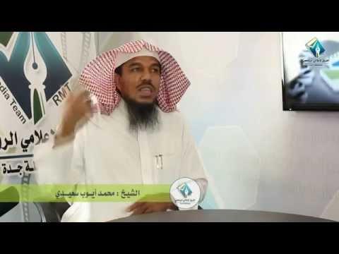 سلسلة تاريخ أراكان (4) | باللغة الروهنجية | ضيف الحلقة الشيخ عبد الحق عبد اللطيف