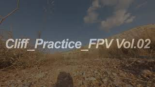 Cliff practice_Vol.02 | FPV Freestyle