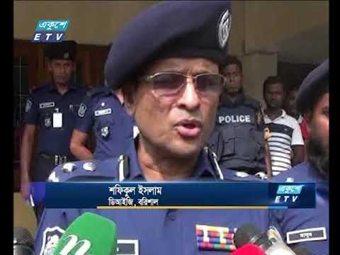 ভোলায় অজ্ঞাত ৪ থেকে ৫ হাজার জনকে আসামী করে থানায় মামলা | ETV News