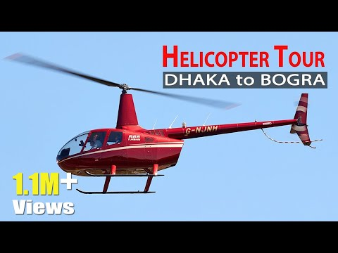 Helicopter Tour | Dhaka To Bogura | Helicopter Ride in Bangladesh | Low Cost Helicopter Ride