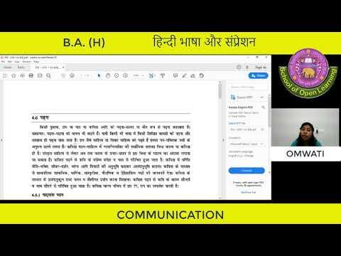 HINDI COMMUNICATION By - OMWATI