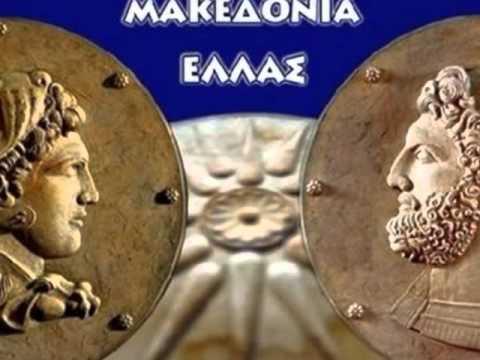 «Πού είσαι Μέγα Αλέξανδρε;» τραγουδάει ο αείμνηστος Χρύσανθος Θεοδωρίδης