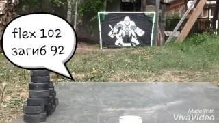 Тестирование клюшки Bauer vapor 1x