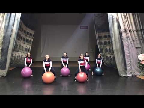 Студия эстрадно-спортивного танца , аэробики и гимнастики
