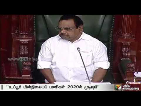 Jayalalithaa-talks-about-Uppur-thermal-power-plant