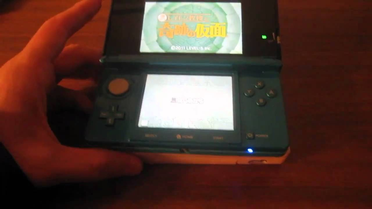 A Nintendo 3DS Magic Trick To Amaze And Confound