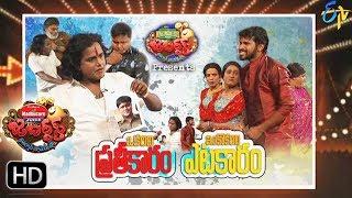 Jabardsth   25th May 2017   Full Episode   ETV Telugu