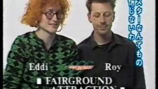 Fairground Attraction - Perfect interview 1988(short)