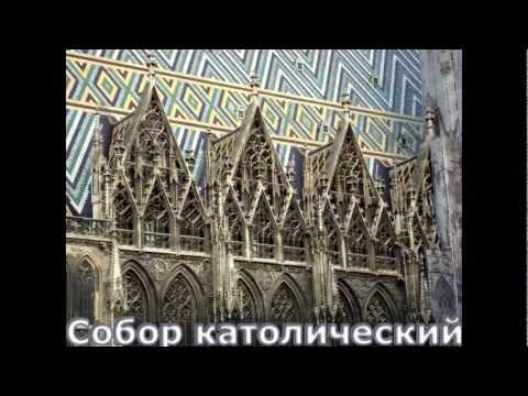 Покровский храм пресвятой богородицы в москве
