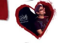 علي الحجار .. وحبيتك . بصوت : هيثم محفوظ / Haitham mahfoz تحميل MP3