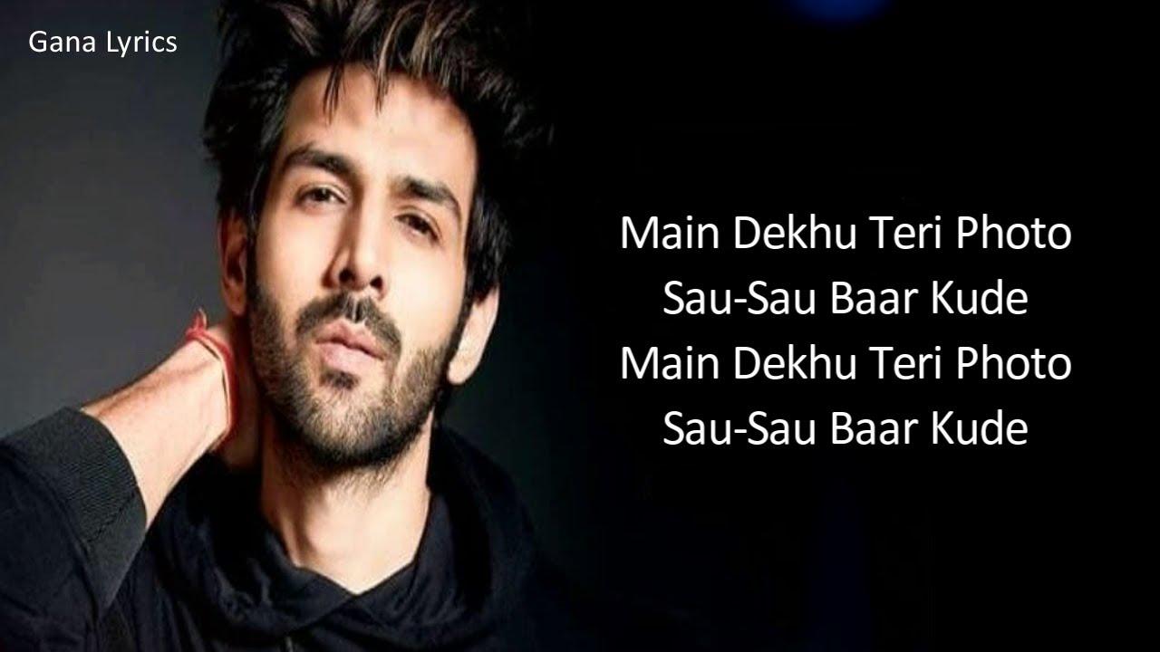 Main Dekhu Teri Photo Lyrics