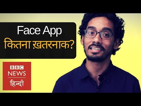 Face App पर बूढ़ा होना क्यों है