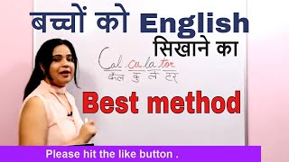 How to teach kids reading and writing English words – English For kids –103 - phonic words # cherry