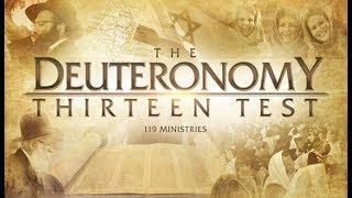 The Deuteronomy 13 Test