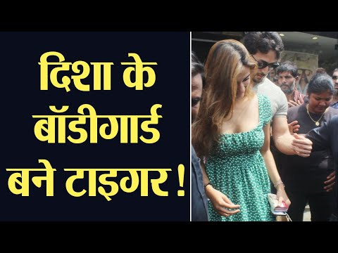 Tiger Shroff turns Disha Patani's protective boyfriend; Check out here | FilmiBeat