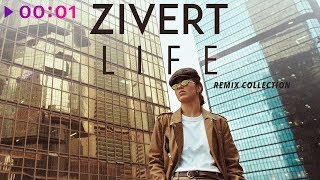 Zivert   Life | Remix Collection | EP | 2019