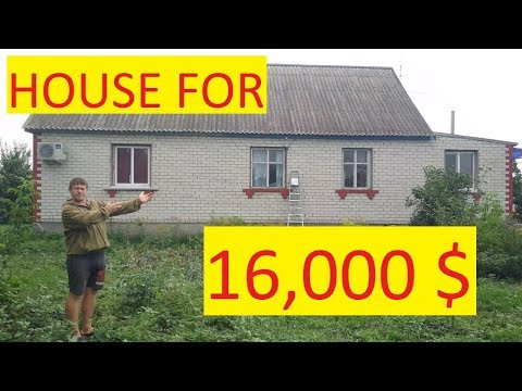HOUSE FOR 16,000 $ / Bought a house in the village / Russian family in the village