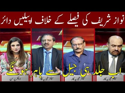 Debate On News | 16 July 2018 | Kohenoor News