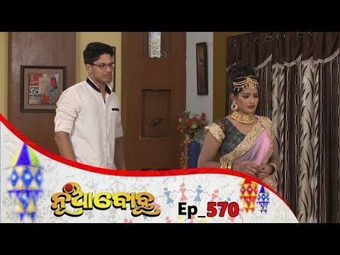 Nua Bohu | Full Ep 570 | 15th May 2019 | Odia Serial – TarangTV