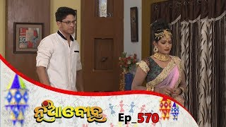 Nua Bohu | Full Ep 570 | 15th May 2019 | Odia Serial – TarangTV