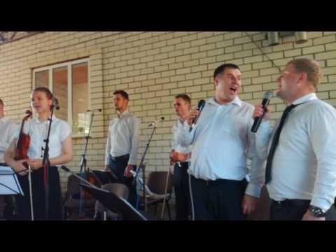 Скачать песня невесты кто за наше счастье