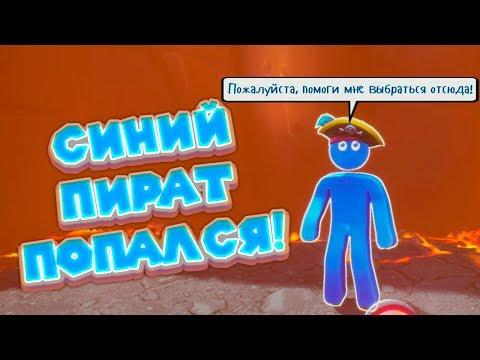 ЖАЛКИЙ СИНИЙ БРАТ SupraLand