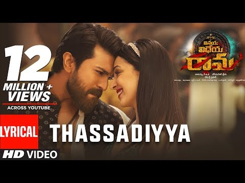 Thassadiyya Song With Lyrics Vinaya Vidheya Rama Songs Ram Charan Kiara Advani Vivek Oberoi