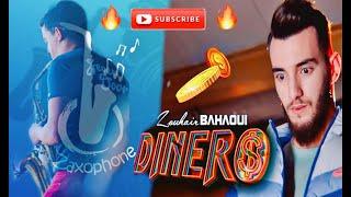 Zouhair Bahaoui - Dinero (EXCLUSIVE Music Video)   (زهير البهاوي - دينيرو (فيديو كليب حصري