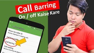 What is Call Barring ? Turn on / off on Android phone & iphone | Call barring Default Code Kya hai - Download this Video in MP3, M4A, WEBM, MP4, 3GP