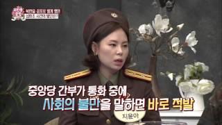 북한에서도 반란이 일어났다? [모란봉 클럽] 25회 20160305