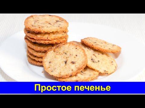 1 tipo cukrinis diabetas ir tablečių