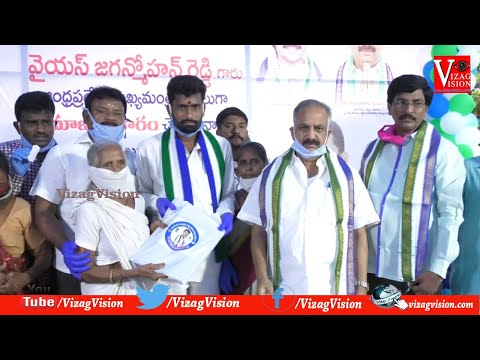 YCP One Year Celebration 35th Ward 500 Shares Distribution to Old age Women in Visakhapatnam,Vizag Vision...