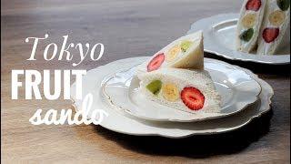 Fruit Sando (Japanese Fruit Sandwich - Easy, Vegan, No Bake Dessert)