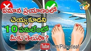 10 Thing You Should Not Do In Flight Journey || Planet Leaf