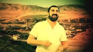 Brindar Ali   Sahe Bedo   Batmane   2012   YouTube