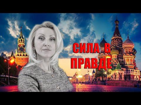Насилие грудных детей норма для извращенцев во власти и почему в России нет офиц. спец. бригад?