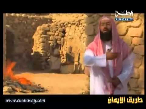 07. Qasas Al Anbiya2 -  Nabil Al Awadi - Ibrahim Alayhi Salam