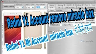 mi md16 frp miracle - मुफ्त ऑनलाइन वीडियो
