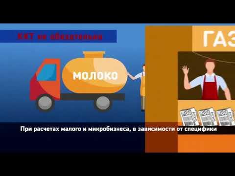 Межрайонная ИФНС России № 37 по Республике Башкортостан информирует